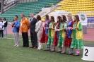 Финал 3-й Всероссийской Летней Универсиады 4-9 июля 2012 г., Ханты-Мансийск