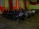 Всероссийский семинар тренеров