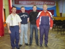 Первенство России по мини-лапте, Рязань, март 2011 г.