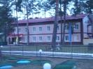Первенство России по мини-лапте в Смоленске 2017