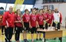 Соревнования посвящённые Н.Е.Сигачёой