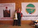 Первенство России в помещении, г. Рязань, март 2007 г.