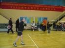 Игры трудящихся в Пекине