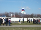 Всероссийский турнир