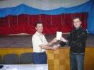 Всероссийский семинар судей