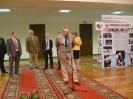 Выставка в Государственной Думе РФ