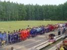 Тридиционный Всероссийский турнир