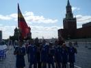 Турнир на Красной Площади в рамках 8-го Спортивного Форума
