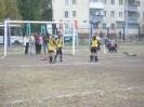 Всероссийский турнир «Золотая Нива»