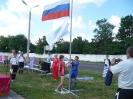 Всероссийский турнир Золотая бита